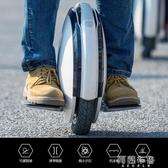 電動獨輪車 Ninebot One A1九號思維體感車 新手入門單輪電動獨輪平衡車 MKS聖誕節