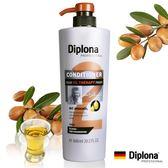 德國Diplona Profi專業級Argan摩洛哥堅果油潤髮乳600ml