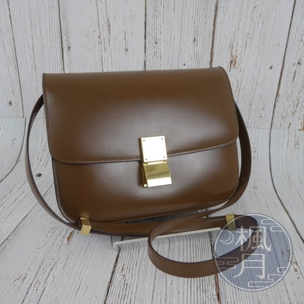 BRAND楓月 CELINE CLASSIC BOX Medium 焦糖色 復古包 斜背包 肩背包