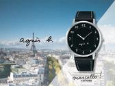 【時間道】agnes b. marcello!經典設計師手寫系列腕錶/黑面黑皮帶-大(VJ20-K240Z/BJ5005X1)免運費