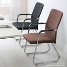 辦公椅家用電腦椅職員弓形會議椅子特價網布麻將椅學生宿舍辦工椅.YXS  【快速出貨】