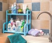 浴室置物架塑料置物架家居廚房調味品儲物架單個裝雙層簡易安裝置物架xw