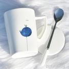 杯子陶瓷情侶家用一對北歐ins清新簡約森系咖啡馬克水杯女帶蓋勺 【優樂美】