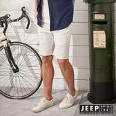 【JEEP】時尚型男素面休閒短褲-灰白