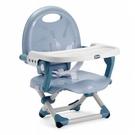 Chicco Pocket 攜帶式輕巧餐椅座墊-空氣藍[衛立兒生活館]
