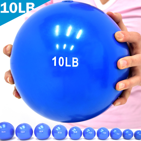 重力球10磅.軟式沙球重量藥球.瑜珈球韻律球抗力球健身球灌沙球裝沙球Toning Ball呆球推薦哪裡買ptt