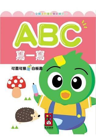 ABC 企鵝派對寶貝學前練習