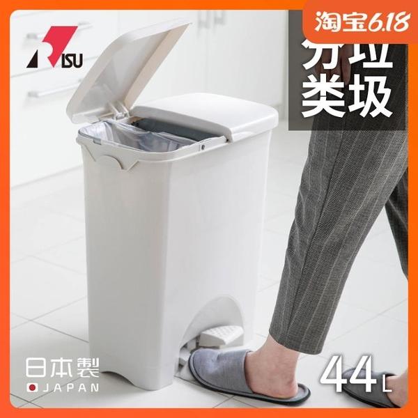 尺寸超過45公分請下宅配日本進口家用腳踏式分類垃圾桶大容量垃圾收納桶干濕分離垃圾桶