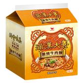 滿漢大餐蔥燒牛肉三合一袋【康是美】