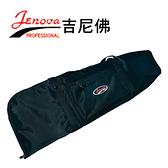 【聖影數位】JENOVA 吉尼佛 TW-932 腳架皮套 腳架袋  71*11*12.5cm
