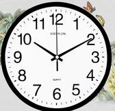 靜音掛鐘客廳個性鐘錶現代簡約鐘家用石英鐘圓形時鐘創意掛錶 潮流衣舍