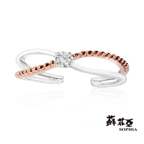 蘇菲亞SOPHIA - Romantic系列 愛情交織C型鑽戒