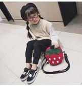 兒童包包可愛迷你草莓小包包女孩新款帆布兒童側背斜背包潮寶寶休閒背包 童趣屋