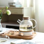 高硼耐熱電煮玻璃茶壺養生壺家用大容量水果花茶壺茶具套裝 LN2489 【極致男人】