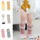 嬰兒襪童襪 兒童卡通動物長筒襪防滑襪地板襪-JoyBaby