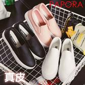 休閒鞋.真皮舒適粉嫩青春純色好穿休閒鞋【K6602】黑/白色粉