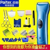 理發器電推剪充電式家用水洗成人兒童寶寶專業剪頭發電動剃發器 娜娜小屋