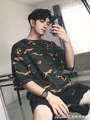 夏裝迷彩嘻哈半袖打底衫韓版青少年情侶短袖T恤潮流艾美時尚衣櫥
