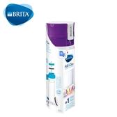 BRITA Fill & Go 隨身濾水瓶 紫色