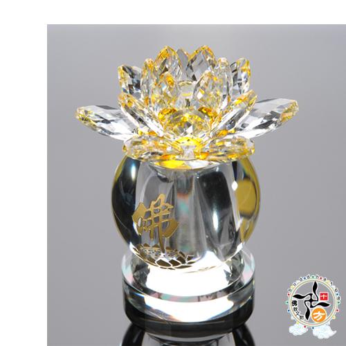 黃晶蓮花舍利塔寶瓶(高9.5公分)   【十方佛教文物】