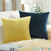 沙發抱枕靠墊客廳靠枕床頭靠背腰靠抱枕套含芯【千尋之旅】