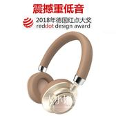 耳機德國無線藍牙耳機頭戴式HIFI降噪重低音音樂男女電腦游戲運動耳麥-大小姐韓風館