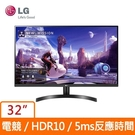 LG 32型 32QN600-B (寬)螢幕顯示器