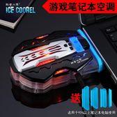 筆電散熱器酷睿冰尊筆記本抽風式散熱器 智慧側吸式聯想華碩電腦風扇15.6寸14
