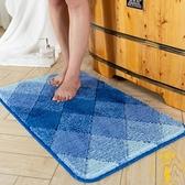臥室地墊吸水擦腳墊衛浴進門墊浴室防滑墊子家用【雲木雜貨】