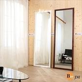 *集樂雅*【KC563】加大型實木壁鏡 全身鏡