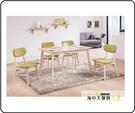 {{ 海中天休閒傢俱廣場 }} G-41 摩登時尚 餐廳系列 A426-04A 凱夫原木洗白4尺餐桌椅組