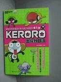 【書寶二手書T3/語言學習_OQP】KERORO出操教日語第1彈_易說館編輯部