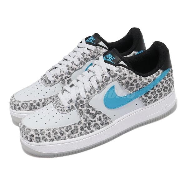 Nike 休閒鞋 Air Force 1 Low 白 灰 藍 豹紋 男鞋 獸紋 AF1【ACS】 DJ6192-001