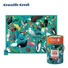 《美國Crocodile Creek》生物主題學習桶裝拼圖-鳥類世界(100片)
