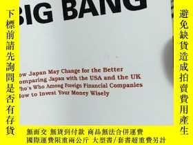 二手書博民逛書店JAPAN S罕見BIG BANG(日本大爆炸)Y270763