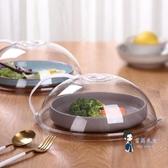 飯菜罩 菜罩 家用保溫菜罩防塵防蒼蠅飯菜罩小桌蓋剩菜罩食物罩T 多色