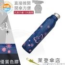 雨傘 陽傘 萊登傘 抗UV 易開輕便傘 防曬 黑膠 色膠三折傘 直接推開 Leotern 蝴蝶(深藍)
