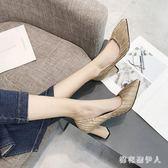 粗跟高跟鞋 鞋子女2018新款百搭單鞋女粗跟尖頭職業鞋cx517【棉花糖伊人】
