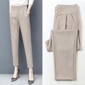灰色小西褲 女直筒高腰哈倫褲2020新款夏薄款休閒職業小腳九分褲子 JX2259『Bad boy時尚』