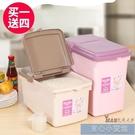 廚房米桶塑膠防潮收納20斤米缸大米麵粉防蟲儲米箱10KG大容量套裝XW 全館免運