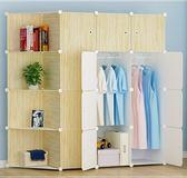樹脂衣櫃木紋雙人組合儲物櫃