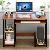 辦公桌卧室書桌辦公桌小桌子簡約宜家經濟型簡易家用igo 運動部落