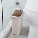 垃圾桶 衛生間廚房塑料夾縫無蓋長方形壓圈垃圾筒小號