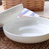 純白色家用圓形菜盤子碟子陶瓷湯盤餐具
