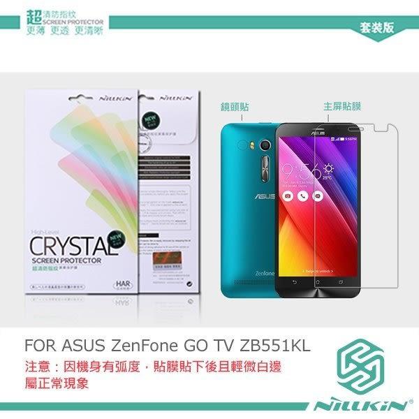 NILLKIN ASUS ZenFone GO TV ZB551KL 超清防指紋保護貼 含鏡頭貼