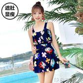 韓版泳衣 女裙式連體鋼托小胸聚攏遮肚顯瘦保守分體大碼溫泉泳裝 全館免運