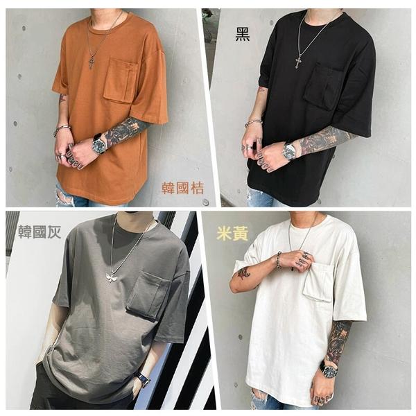 韓國製 工裝口袋【OBIYUAN】厚磅16支 素面短t 寬鬆 上衣 立體口袋 上衣 8色 【P1150】