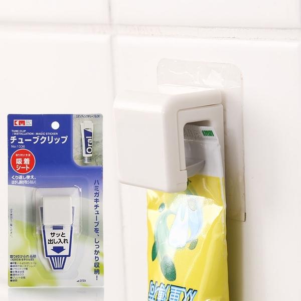 現貨-日式多用牙膏架 牙膏夾 衛浴掛夾 洗護膚品塑料掛夾【C050】『蕾漫家』
