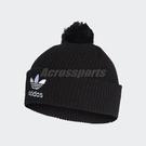 adidas 毛帽 Pompom Beanie 黑 白 針織 三葉草 球球 男女款 【ACS】 D98942
