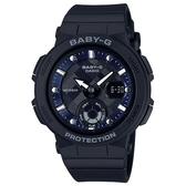 【CASIO】BABY-G 海洋女神波光閃耀運動腕錶-黑(BGA-250-1A)